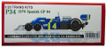 TK2074 1/20 P34 1976 Spanish GP #4 TRANS KITS (T社1/24対応)