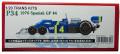 TK2074 1/20 P34 1976 Spanish GP #4 TRANS KITS (T社1/24対応)