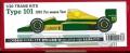 TK2075 Type101 1991 Pre season Test (T社1/20 LOTUS102B対応)