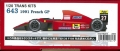 TK2076 643 1991 French GP 1/20TRANS KITS (T社1/20 F189対応)