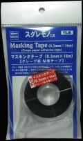 TL16  Masking Tape マスキングテープ 0.3mm×16M  (Hasegawa)