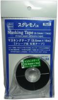 TL17  Masking Tape マスキングテープ 0.5mm×16M  (Hasegawa)