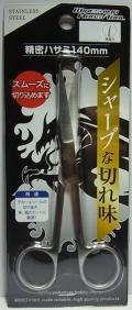 TM33 精密ハサミ 140mm 先反り(MINESHIMA)