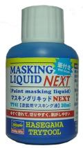 TT41 マスキングリキッド NEX  【液体硬化式マスキング剤】 30ml  筆付き