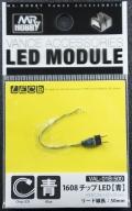 VAL-01B 1608チップ 極小LED(青)BLUE リード線長/50mm