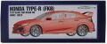 AM02-0024  1/24 Honda Civic Type-R (FK8)   Hobbydesign/Alpha Model