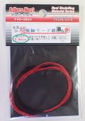 ANE-0233 超極細リード線 0.4mm【赤&黒】パイピングコード 各2m