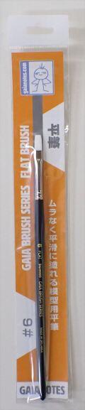 BF004 #6 平筆   (ガイアノーツ筆シリーズ)