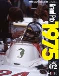 "NO51 : Grand Prix 1975 PART-02 【メール便""送料無料""】"