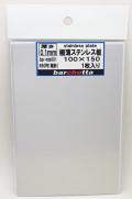 bp-mtp001  ステンレス板 極薄0.1mm サイズ100×150 1枚入り(stainless)