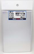 bp-mtp004  アルミ板 極薄0.1mm サイズ100×150 1枚入り(aluminum)
