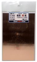 bp-mtp014  銅板 極薄0.1mm サイズ100×150 1枚入り (copper)