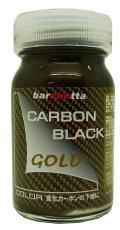 bc038 COLOR CARBON Black GOLD カーボンブラック ゴールド  大瓶50ml