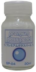 GP-04 プレミアムガラスパール 内容量 :30ml