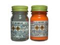 bp1011  ウレタン蛍光塗料 オレンジ 20ml  硬化剤付き  (ゼストkei2)