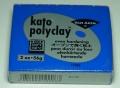 bp1033 オーブン樹脂粘土 ケイトポリクレイ  ブルー  Poly Clay