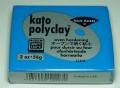 bp1042 オーブン樹脂粘土 ケイトポリクレイ   ターコイズ  Poly Clay
