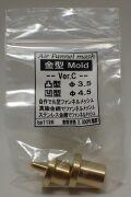 bp1126 ビットセット Ver.C 凹型φ4.5mm 凸型φ3.5mm(1/24~1/20対応)