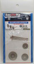 bp1178  ダイヤモンドディスク3枚セット マンドレール3本