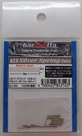 bp1184  φ0.8mm  Silver Spring  シルバースプリング 20本入り