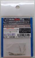 bp1185  φ0.5mm Silver Spring  シルバースプリング 20本入り