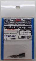 bp1186  φ0.8mm Black Spring  ブラックスプリング 20本入り