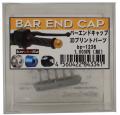 bp1236  1/12 BER END CAP バーエンドキャップ