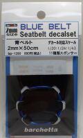 bp1280  幅2mm BLUE BELT    Sestbelt decal set
