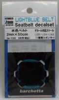 bp1282  幅2mm LIGHTBLUE  BELT    Sestbelt decal set