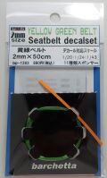 bp1283  幅2mm YELLOWGREEN BELT    Sestbelt decal set