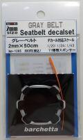 bp1285  幅2mm GRAY BELT    Sestbelt decal set