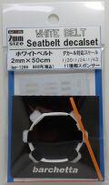 bp1286  幅2mm WHITE BELT    Sestbelt decal set