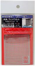 bp1307 Windw Safety Net 四角 1/24~1/25scale