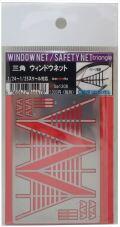 bp1308 Windw Safety Net 三角 1/24~1/25scale