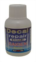 bp403  SAIGEN  decal repair 【デカール再現液】 30ml