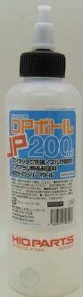 bp699_1.JPG