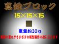 bp728_01.jpg