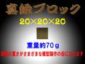 bp729_01.jpg