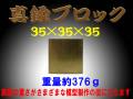 bp732_01.jpg