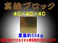 bp733_01.jpg