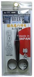 "bp777   エッチングハサミ ""斬鉄"" 切れるハサミです!Mede inJapan Hand made"