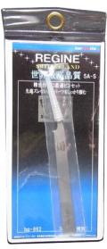 bp862 レジーネ 精密作業用ピンセット ストレート型  全長115mm