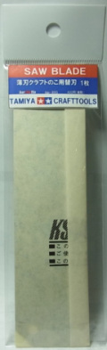 bp895  薄刃クラフトのこ用替刃 1枚TAMIYA