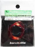bp915  L  赤  Pipingcolor Tube   外径φ0.9  内径0.65 80cm
