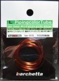 bp916  L  オレンジ Pipingcolor Tube   外径φ0.9  内径0.65 80cm