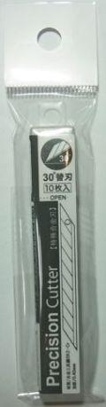 bp917 プレシジョンカッターナイフ用 替刃