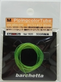 bp920  M カラ—チューブ 黄緑 φ073×φ0.5 80cm Detail up Piping Tubu
