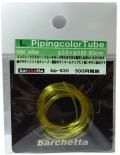 bp930 Lsize 黄 Yellow : Piping ColorTube 外径φ0.9/内径0.65/80cm