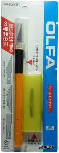 bp978 アートナイフプロ 替刃式  OLFA 157BT