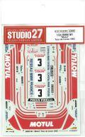 """DC638D  1/24 BMW M1 """"Motul"""" Tour Corse '83 (R社1/24)"""
